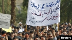 Baghdad residents protest to demand better municipal services