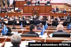 Қырғызстан парламенті. (Көрнекі сурет)