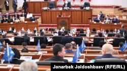 Kyrgyzstan - Parliament. Jogorku Kenesh. 2015