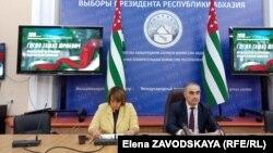 В 15:00 председатель ЦИК Тамаз Гогия заявил, что порог явки пройден