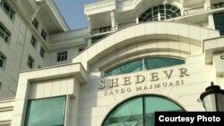 """Торговый центр """"Дуне"""" принадлежавший Баходиру уже переименовали в """"Шедевр"""""""