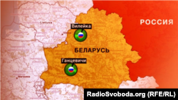 Два военных объекта Российской Федерации на территории Беларуси