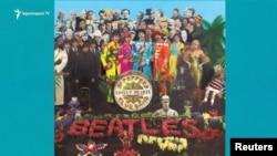 """""""Sgt. Pepper's Lonely Hearts Club Band"""" սկավառակի շապիկը ձևավորել են Փիթեր Բլեյքը և Ջեն Հաուորթը:"""