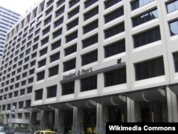Standard & Poor's şirkətinin Nyu-Yorkdakı ofisi