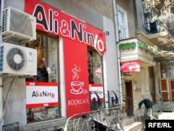 «Əli və Nino» kitab mağazası
