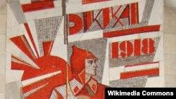 """Фрагмент мозаики на станции киевского метро """"Дворец Украина"""""""