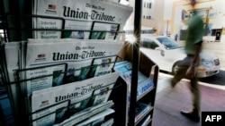 Газетный киоск в Сан Диего