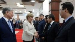 """Merkel Gyrgyzystana """"taryhy sapar"""" etdi"""