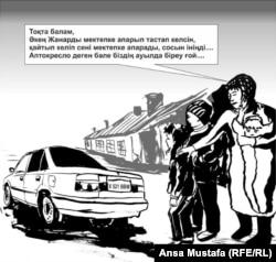 Карикатура на тему дефицита детских автокресел. Автор - Ансаган Мустафа.
