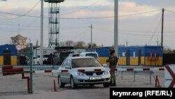 Контрольный пункт въезда/выезда «Чонгар» на админгранице с Крымом