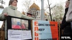В политических кругах стараются дистанцироваться от времен Ельцина, забывая о преемственности курса, говорят эксперты