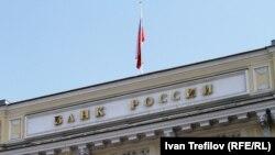 Банк России корректирует бивалютный коридор в след за ослаблением рубля