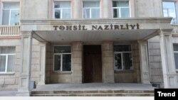Təhsil Nazirliyi.