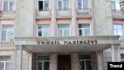 Təhsil Nazirliyi,2014