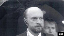 O fotografie nedatată a lui Pugaciov, pusă în circulație de Interpol la 28 noiembrie 2014.