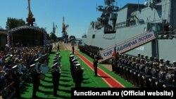 Ruska Baltička flota u Kalinjingradu, ilustracija