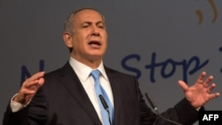 Իսրայելի վարչապետ Բենյամին Նեթանյահուն, արխիվ