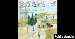 «Крымские эскизы» Александра Спендиарова