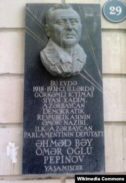 Əhməd bəy Pepinov yaşayan binadakı memorial löhvə