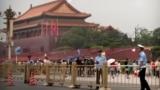 Тяньаньмэнь алаңындағы күзет. Пекин, 4 маусым 2019 жыл.