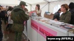 Так виглядав Фестиваль російської преси в Криму