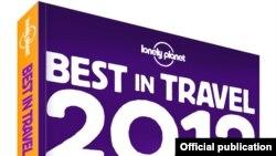 Обкладинка книги Best in Travel 2012