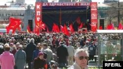 1 мая отмечают Международный день труда