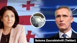 Саломе Зурабишвили и Йенс Столтенберг