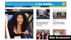 اسکرین شات از وبسایت «جوييش ديلی فوروارد»