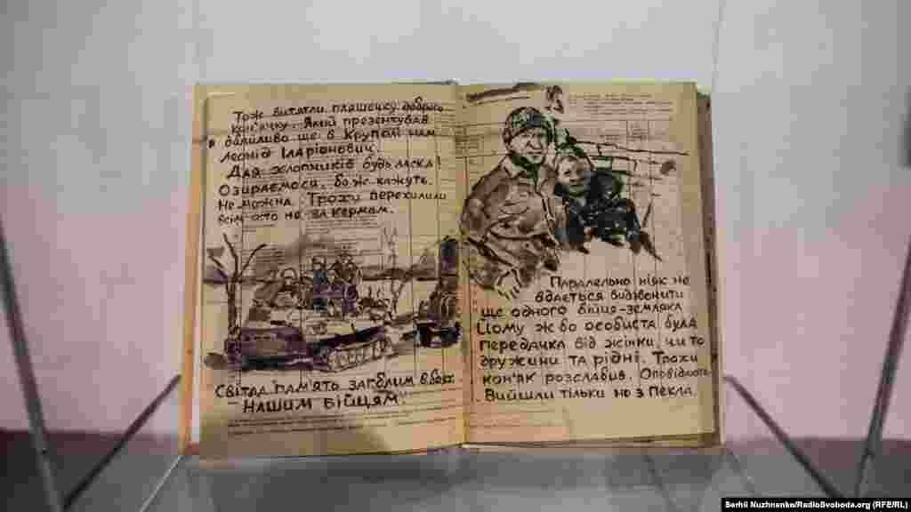 Олег Харченко, «Хроніка неоголошеної війни, або «ватна» бухгалтерія» 2016 року