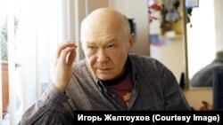 Игорь Желтоухов
