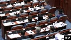 Архива - 98-ма седница во Собранието на Република Македонија.