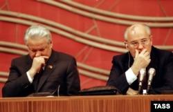 Борис Єльцин і Михайло Горбачов, грудень 1990 року