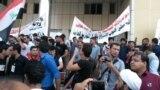 عراقيون يجتجون على تأخر اقرار الموازنة العامة