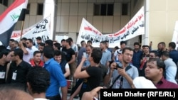 تظاهرة تطالب بإقرار موازنة 2014