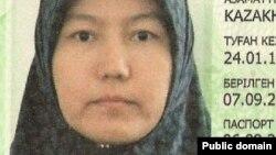 Фотография Мадины Мырзахановой в ее паспорте. Фото из социальных сетей.