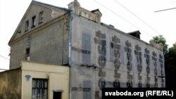 Дом у стылі мадэрн на Сацыялістычнай вуліцы ў Горадні