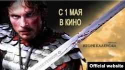Роль Александра Невского в фильме «Александр. Невская битва» исполнил Антон Пампушный