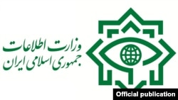Iran -- Logo of Islamic Republic of Iran Intelligence Ministry.