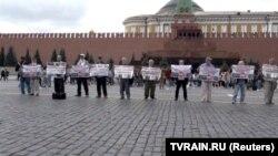 Пикет на Красной площади в Москве, 10 июля