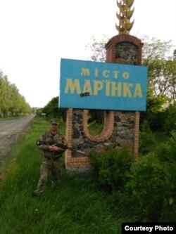 Сергій Щербина біля в'їзду в Мар'їнку