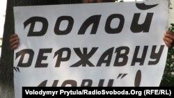 Під час антиукраїнської акції, Сімферополь, 7 вересня 2012 року