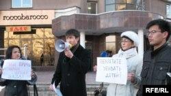 Активисты организации «Абырой» проводят демонстрацию перед диппредставительством Израиля. Алматы, 16 января 2009 года.