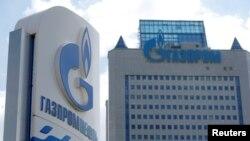 По мнению части экспертов, Грузия безо всякого сопротивления приняла все условия «Газпрома»