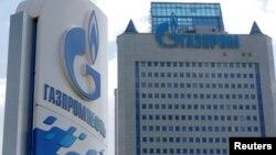 """Gazprom-Eksport"" Stokgolmyň arbitraž sudunda ""Türkmengaz"" bilen bagly meselä garalmagyny inisirläpdi."