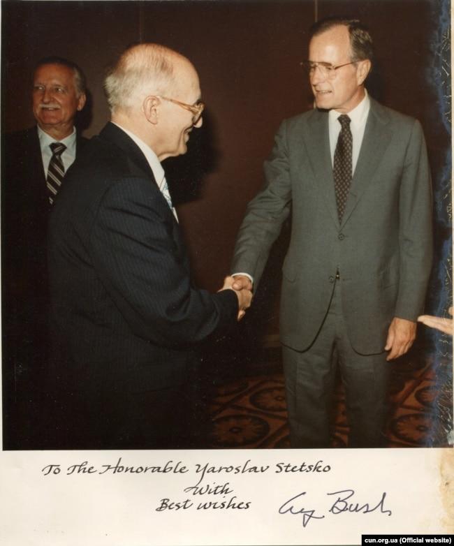 Голова ОУН і АБН Ярослав Стецько (ліворуч) і віцепрезидент США Джордж Буш