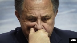 "Russian Sports Minister Vitaly Mutko: ""Sorry"" and ""ashamed"" (file photo)"
