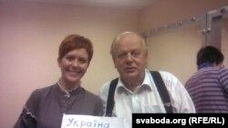 Ганна Гуцол са Станіславам Шушкевічам у Кіеве