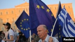 აქცია საბერძნეთის პარლამენტთან ათენში