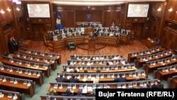 Sednica Skupštine Kosova